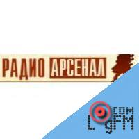 Radio Arsenal (Радио Арсенал)