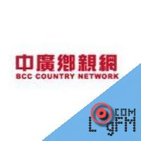 BCC Country Network